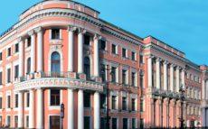 Hotel Facade in St Petersburg Russia