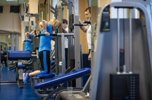 Personal Trainer in Taleon Fitness Centre