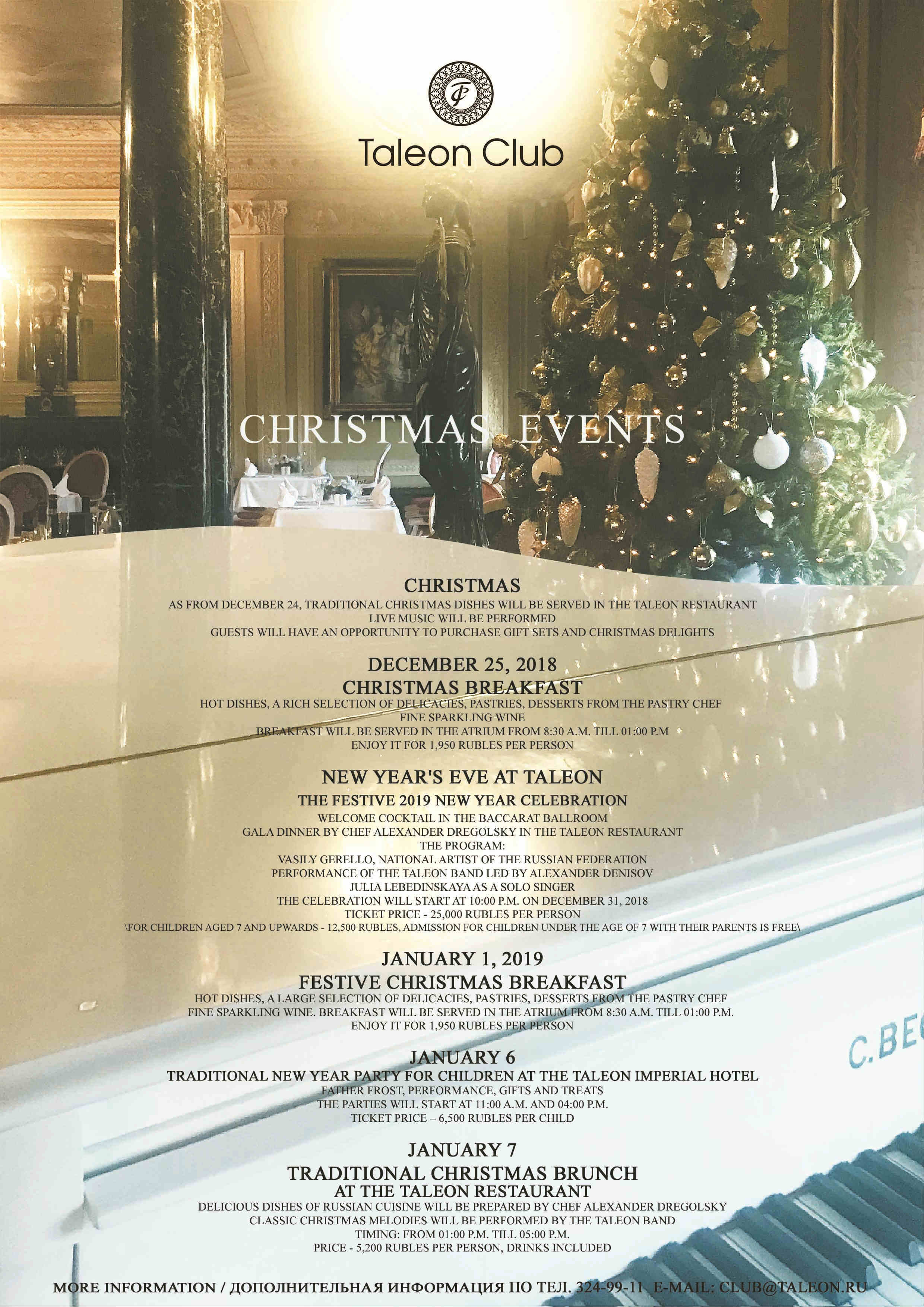 Christmas Events - Taleon Imperial hotel in St Petersburg, Russia